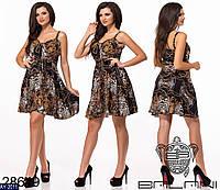 Платье AY-2011