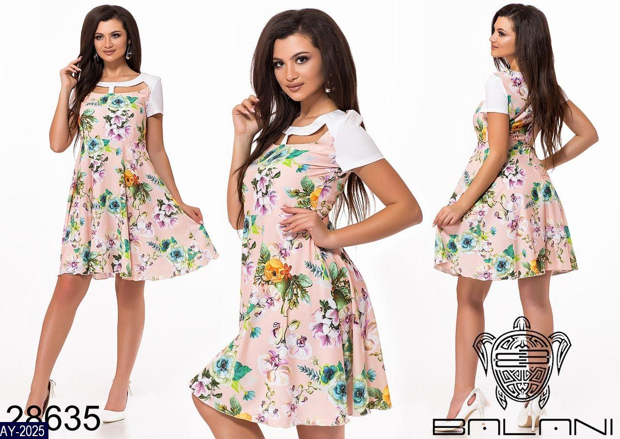 Платье AY-2025
