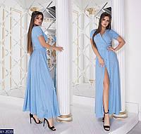 Платье AY-2033