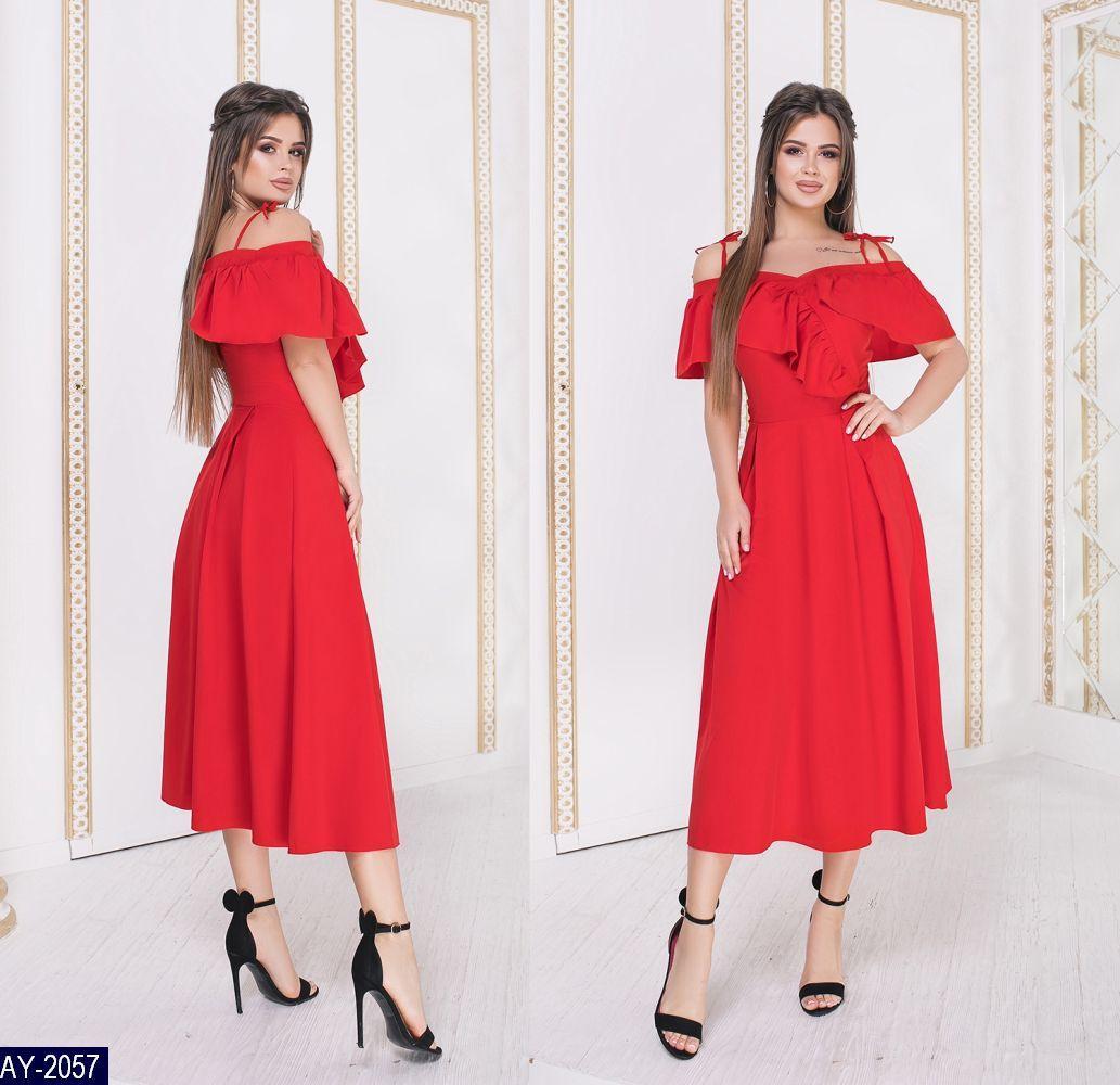 Платье AY-2057