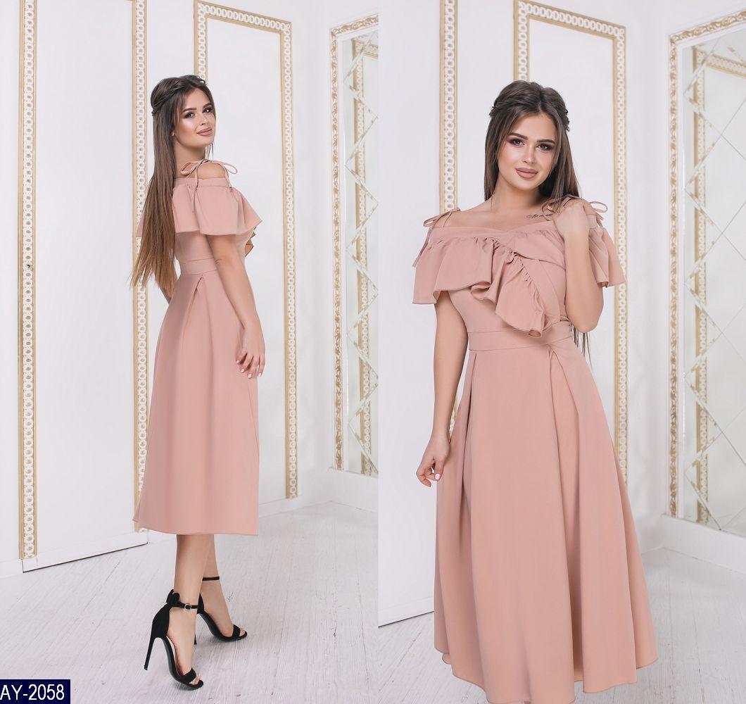 Платье AY-2058