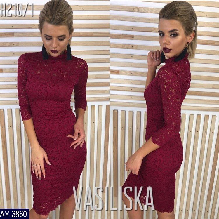 Платье AY-3860