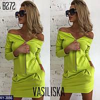 Платье AY-3886