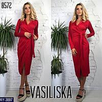 Платье AY-3887