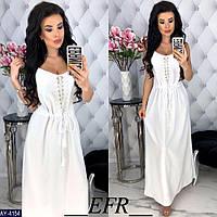 Платье AY-4154