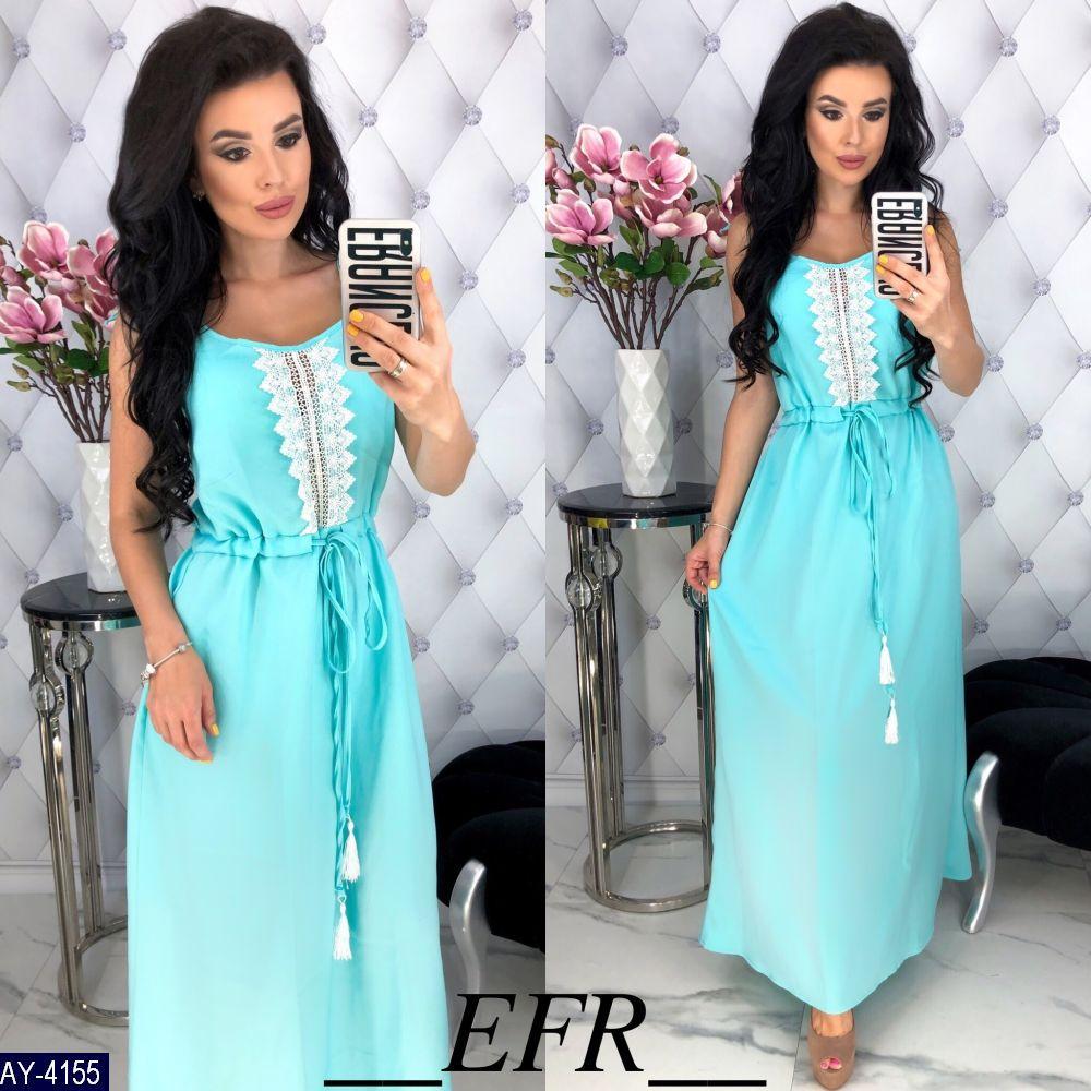 Платье AY-4155