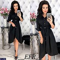 Платье AY-4162