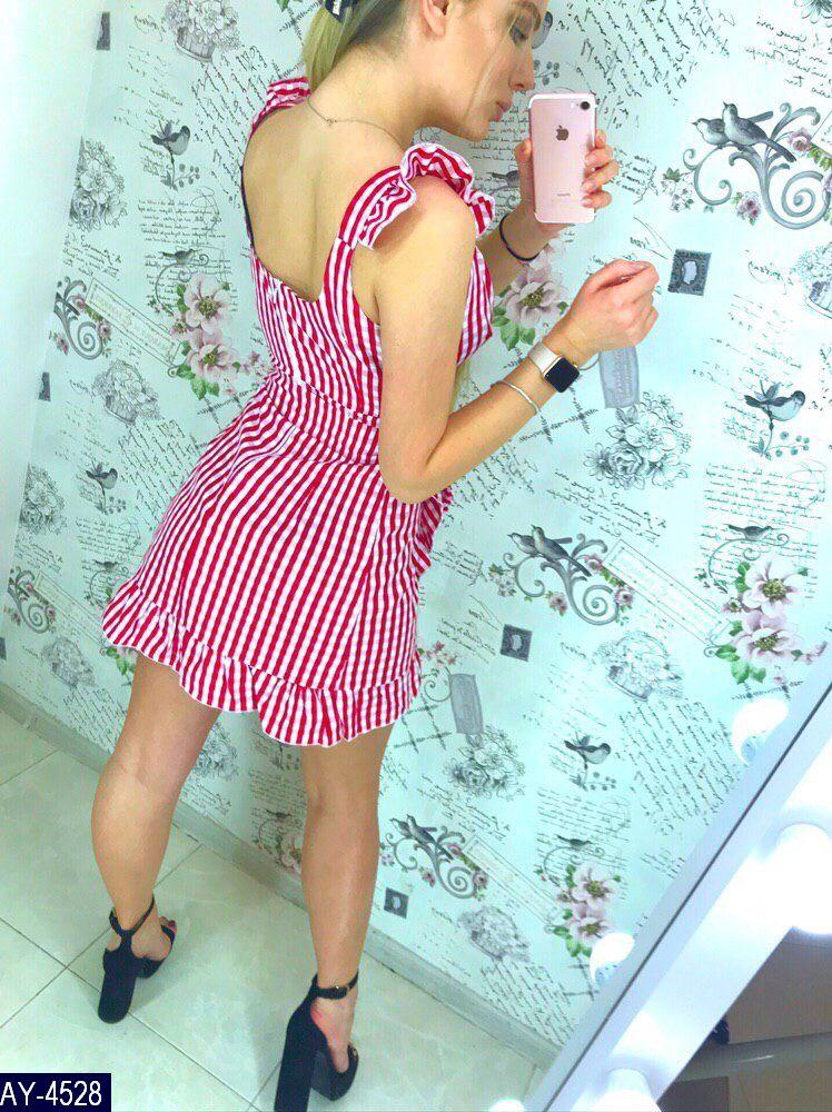 Платье AY-4528