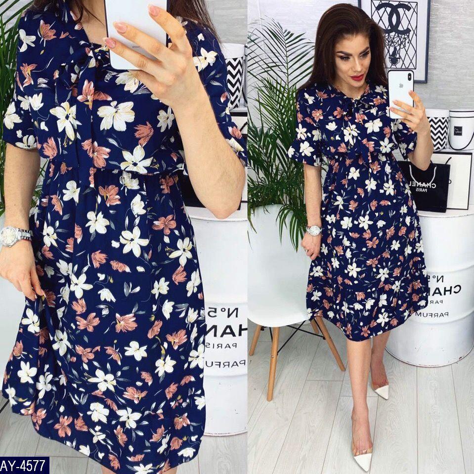 Платье AY-4577