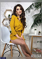 Платье AY-4781