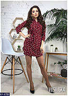 Платье AY-4786
