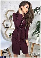 Платье AY-4843