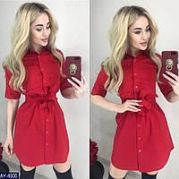 Платье AY-4900