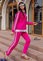 Спортивный костюм AY-6511