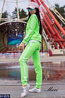 Спортивный костюм AY-6514