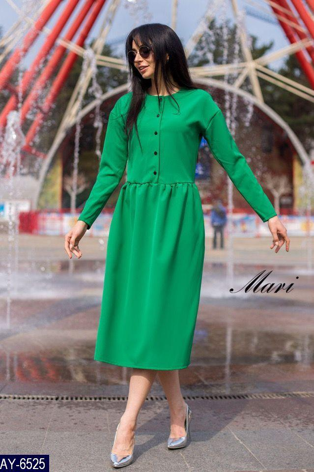 Платье AY-6525