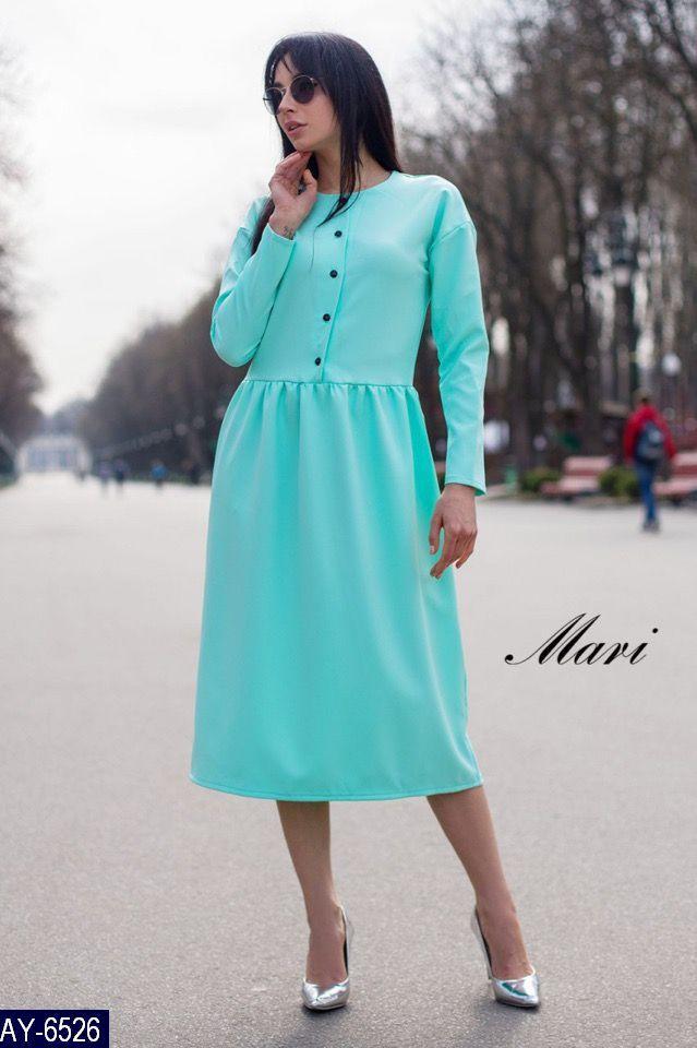 Платье AY-6526
