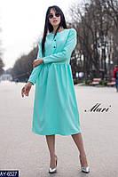 Платье AY-6527