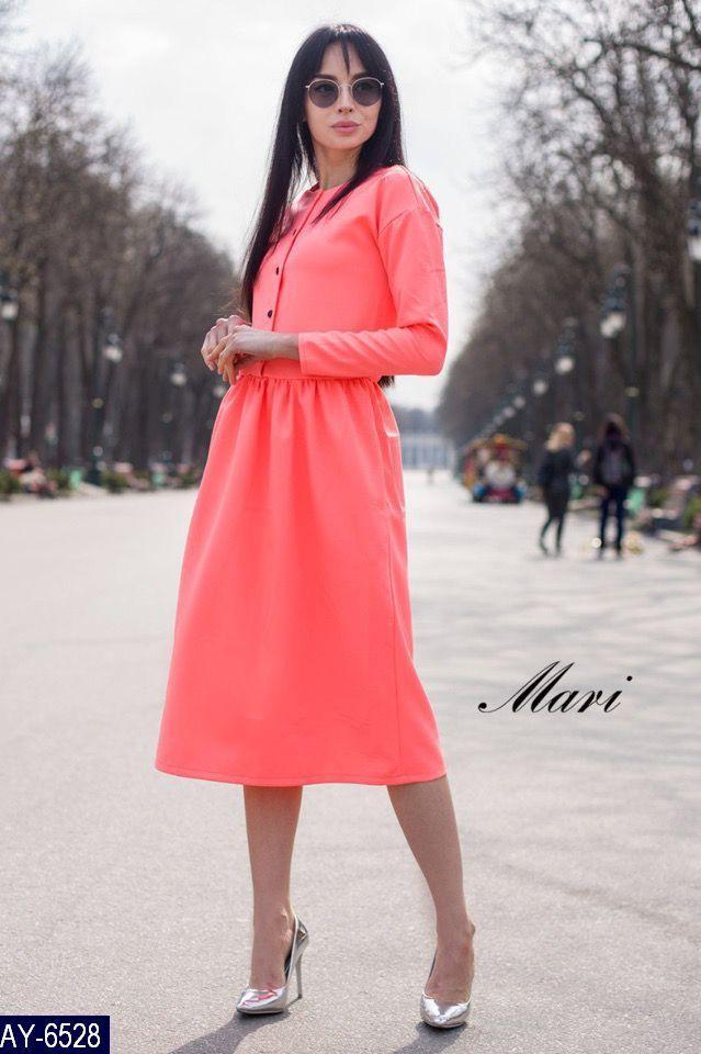 Платье AY-6528