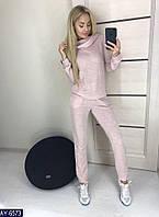 Прогулочный костюм AY-6573