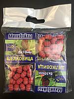 Мини-бойлы на резинке Шелковица 6х10мм (10шт.)