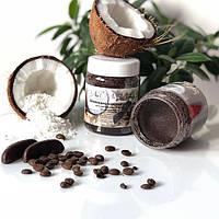 Шоколадно-кофейный скраб 259мл