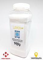 Лимонная кислота для стирки - Lemon ТМ Клебріг