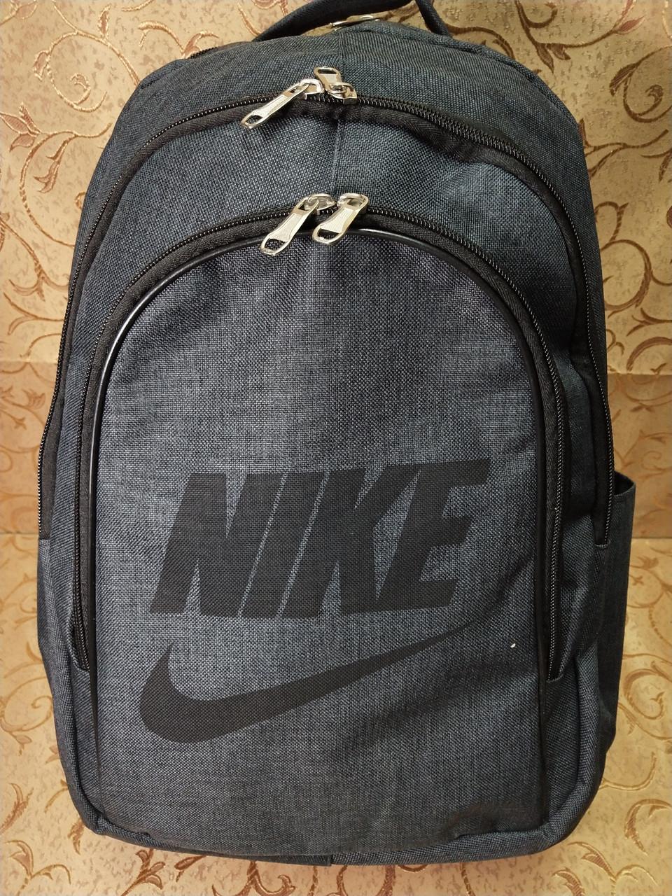 Рюкзак nike 3 отдела большой Мессенджер спорт спортивный городской Школьный рюкзак стильный только опт