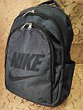 Рюкзак nike 3 отдела большой Мессенджер спорт спортивный городской Школьный рюкзак стильный только опт, фото 2