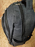 Рюкзак nike 3 отдела большой Мессенджер спорт спортивный городской Школьный рюкзак стильный только опт, фото 3