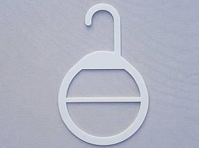Плечики вешалки тремпеля V-AS10 для аксессуаров белого цвета, фото 2