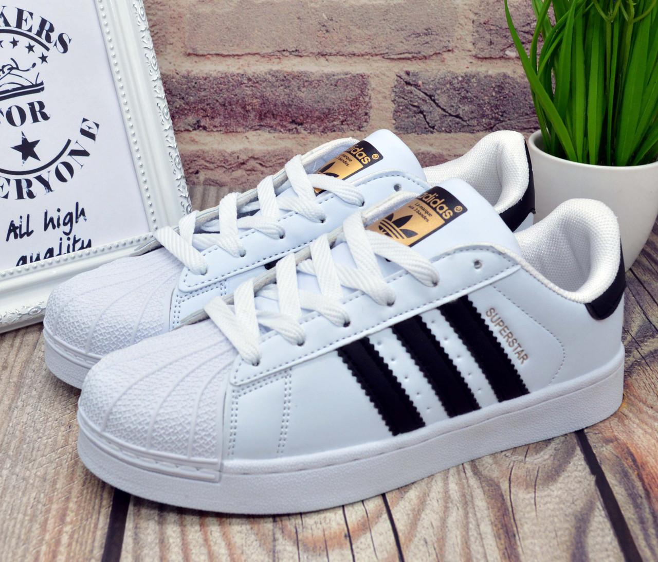 """Кроссовки Adidas Superstar """"Black Stripes"""" женские/подростковые белые,  Адидас Суперстар реплика Вьетнам"""