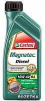 Масло Castrol Magnatec Diesel 10W-40 B4 4 л