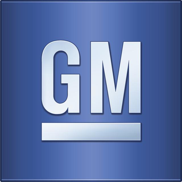 Трансмиссионные масла GM