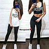 Модный спортивный фитнес костюм 3ка VICTORIA  (лосины+топ+майка) Размеры  42-44, 46-48., фото 3