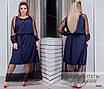 Платье длинное вечернее под пояс сетка+кружево+евро-бенгалин 46-48,50-52,54-56,58-60,62-64 , фото 2