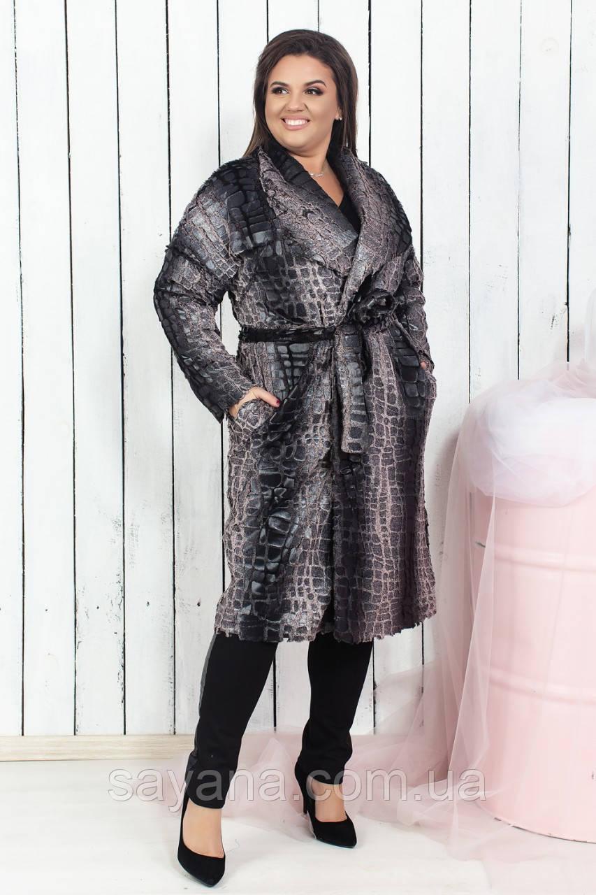 70fd5cbb2e0 Купить Женское пальто