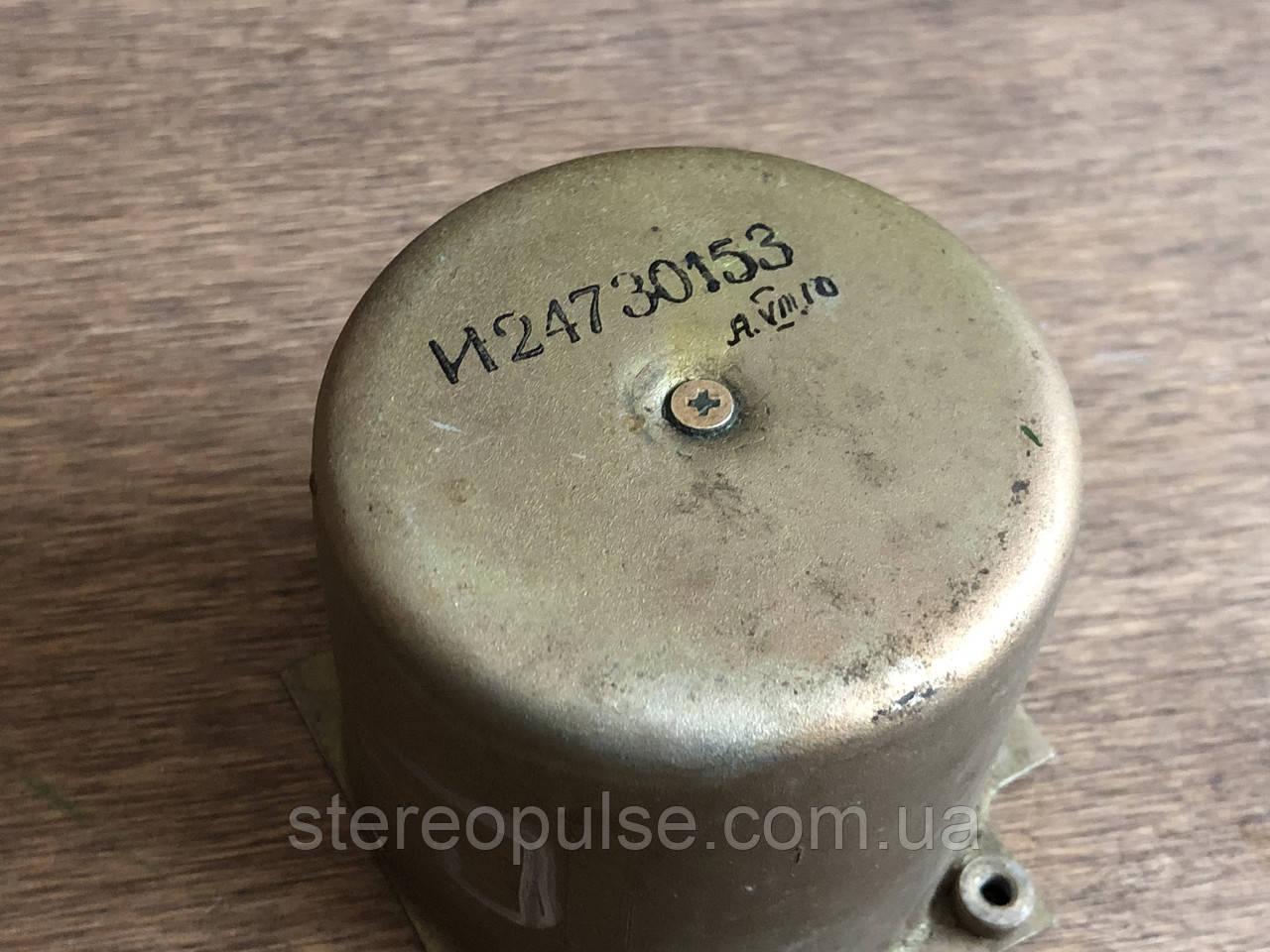 Трансформатор И24730153/ И24700001
