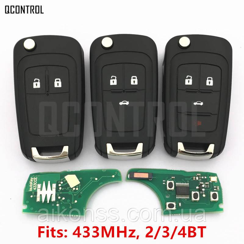 Автомобильный Ключ  для OPEL 433МГц ID46 Astra J Corsa E Insignia Zafira C 2009-2016 \ 2 ,3,4 -кнопки