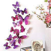 3D бабочки для декора 12 шт. Виниловые наклейки - бабочки на стену сиреневые.
