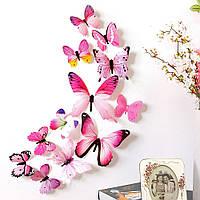 3D бабочки для декора 12 шт. Виниловые наклейки - бабочки на стену розовые.