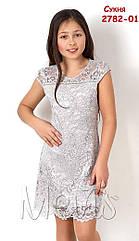 Новинка Нарядное кружевное платье для девочек Mevis 2782 Размеры 122- 146