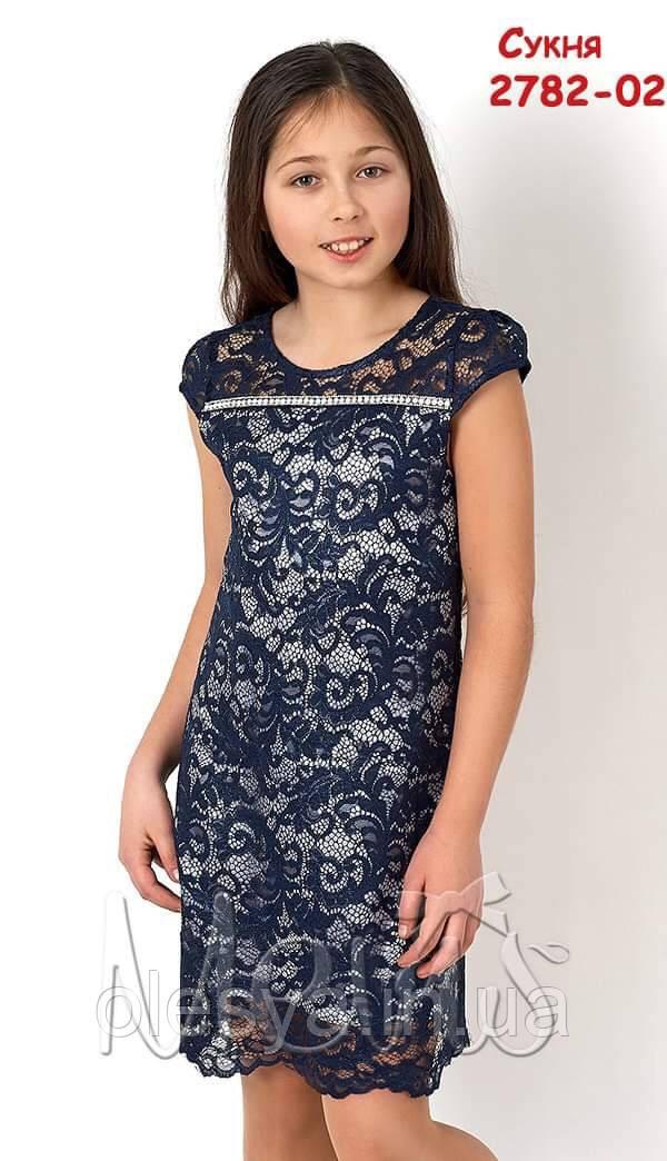 Нарядное кружевное платье для девочек Mevis 2782 Размеры 122- 140