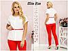 Классическая женская блуза с контрастным поясом р. 50-52 54-56 58-60