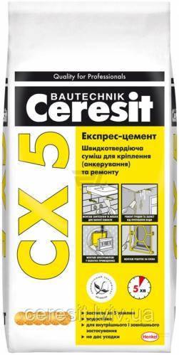Хімічний анкер Ceresit CX5/5кг купити Львів