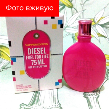 Diesel Туалетная вода Fuel for Life Summer Edition Use with Caution 75 ml