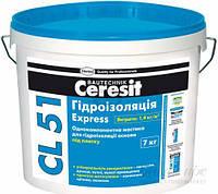 Однокомпонентна гідроізоляційна мастика Ceresit CL 51/7kg