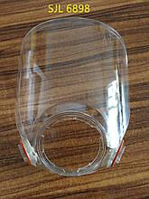Скло SJL 6898 , Аналог 3M 6898 / 3M 37006 Скло для полнолицевой маски респіратора 3M6800