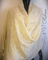 Палантин цвет экрю шерстяной шарф шаль плед