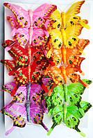 Декоративные бабочки на прищепке (8 см) 282217